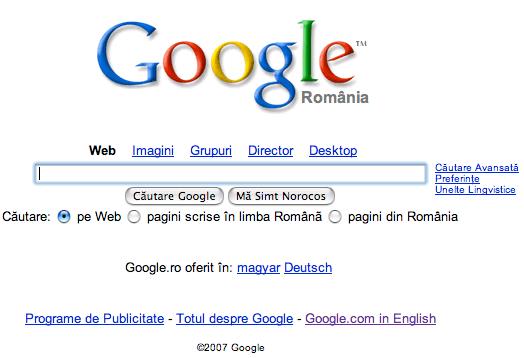 Google bad interface